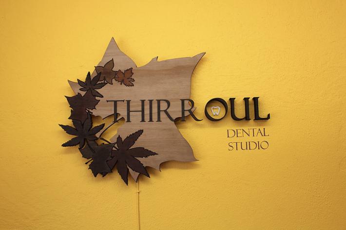  © Thirroul Dental Studio Dentist North Wollongong Dentist 01